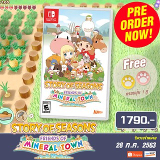 [PRE ORDER...] Nintendo Switch STORY OF SEASONS: Friends of Mineral Town  Zone Asia,US/English *วางจำหน่าย 28 ก.ค. 2563