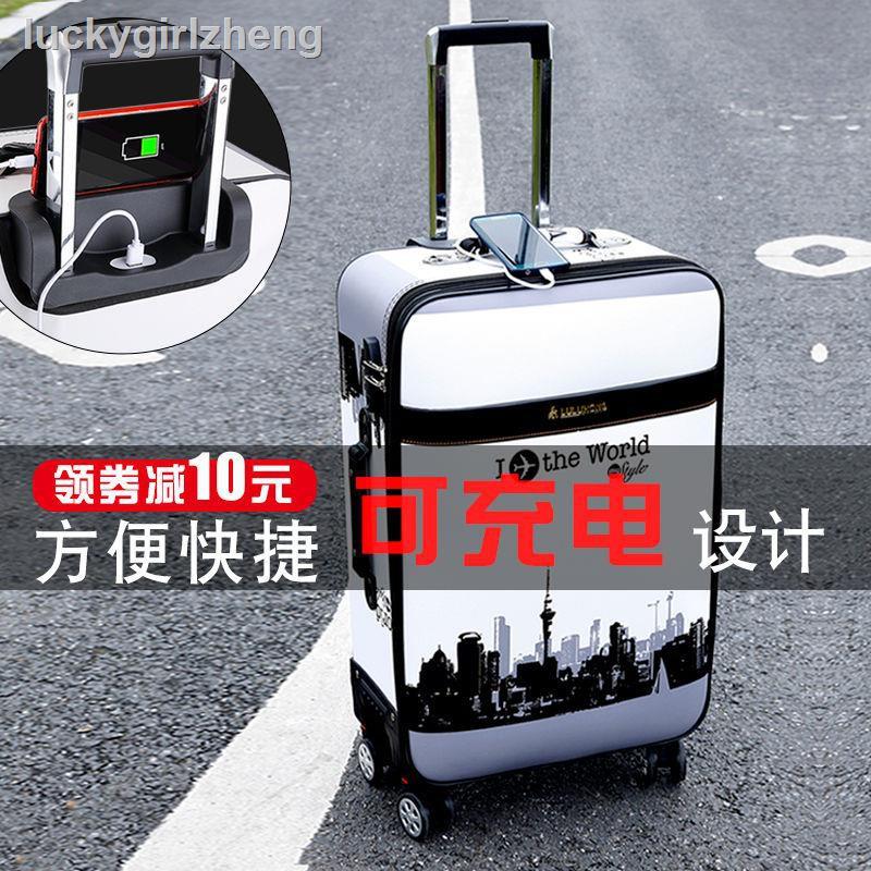กระเป๋าเดินทางแบบมีรหัสผ่าน 24 นิ้ว 26 นิ้ว