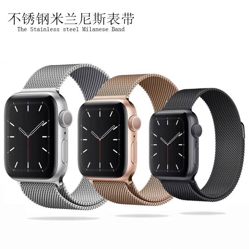 💥 สาย applewatch 🔥 สายรัด iwatch6 ที่ใช้งานได้สายนาฬิกา Apple Applewatch5 / 4/3/2 รุ่น Milanese สแตนเลส