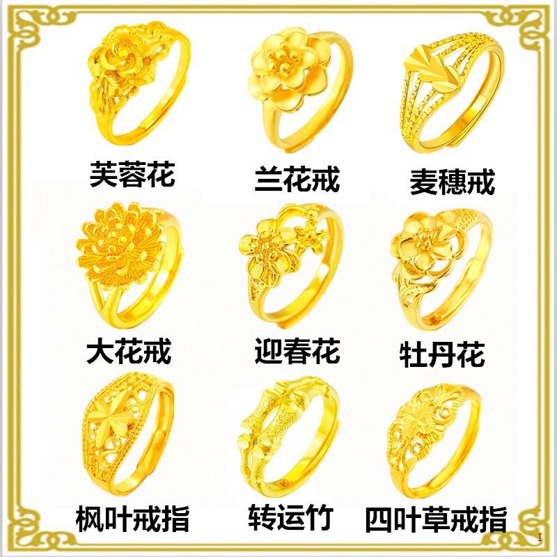 แหวนทองแท้ 24k แหวนผู้ชายและผู้หญิง 999 แหวนทองแท้แหวนทองคำแท้ผู้หญิงราคาพิเศษส่งฟรีแหวนอื่น ๆ