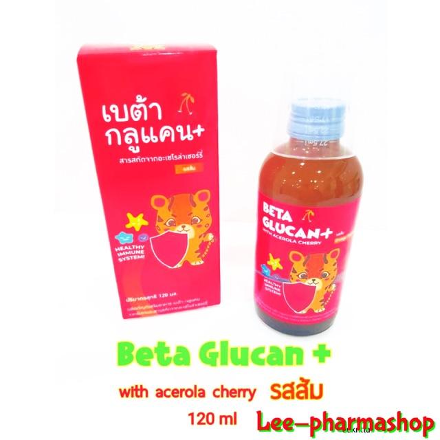 (ป้องกัน ลูกเป็นหวัด) เบต้ากลูแคน+ สารสกัดจากอะเซโรล่าเชอรี่ 120 ml // Beta glucan