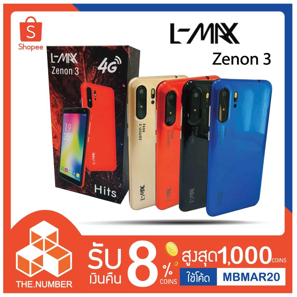 โทรศัพท์มือถือL-MAX Zenon 3hitsc