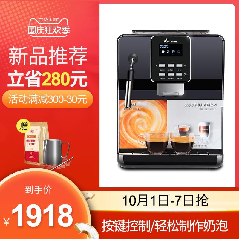 Υ℃Deyi DE-18S ถั่วบดสดเครื่องชงกาแฟอัตโนมัติสไตล์อิตาลีคลิกเดียวผู้บริโภคและสำนักงานการค้าสามารถทำฟองนมได้