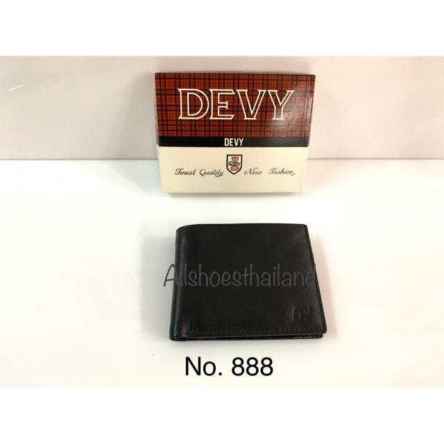 กระเป๋าสตางค์  Devy no.888 หนังแท้ นิ่ม มีที่เก็บเหรียญ และ มีซิปเก็บแบงค์เพิ่มค่ะ