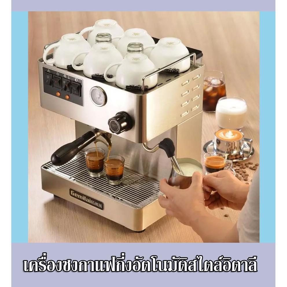 เครื่องชงกาแฟกึ่งอัตโนมัติสไตล์อิตาลี พร้อมเครื่องทำฟองนม อย่างดีเพื่อกาแฟหอมกรุ่นสดชื่นในทุกเช้า ให้ความร้อนที่เหมาะสมก