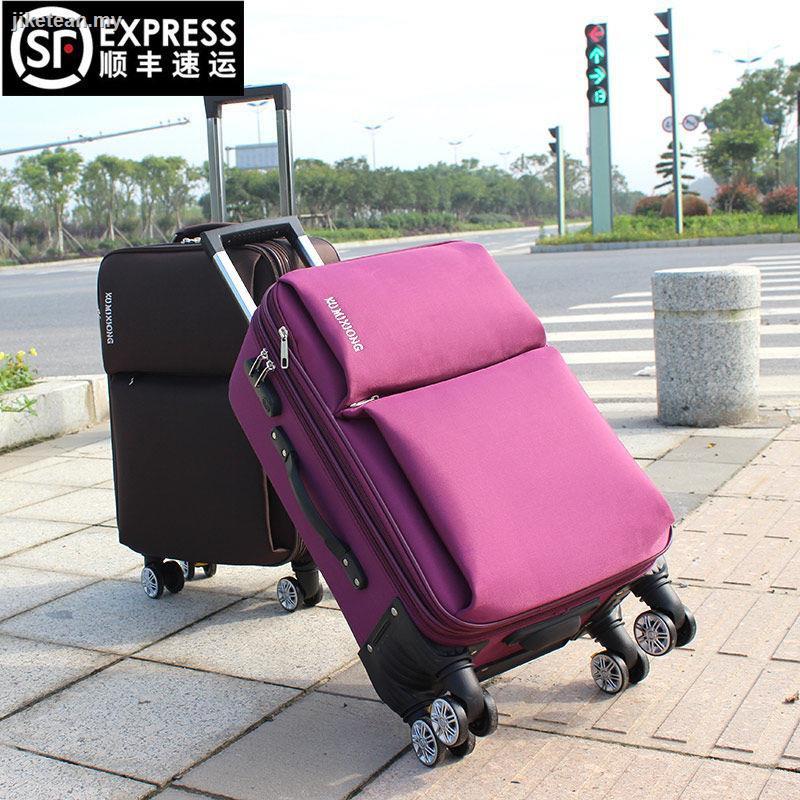 กระเป๋าเดินทาง Oxford 26 ช่อง 20 นิ้วสําหรับผู้หญิงผู้ชาย 24 นิ้ว
