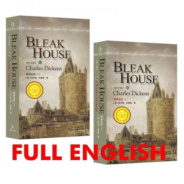 Classic English Library Desolate Villa(Up and down) English Study Books