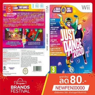 WIIGAME : Just Dance 2020