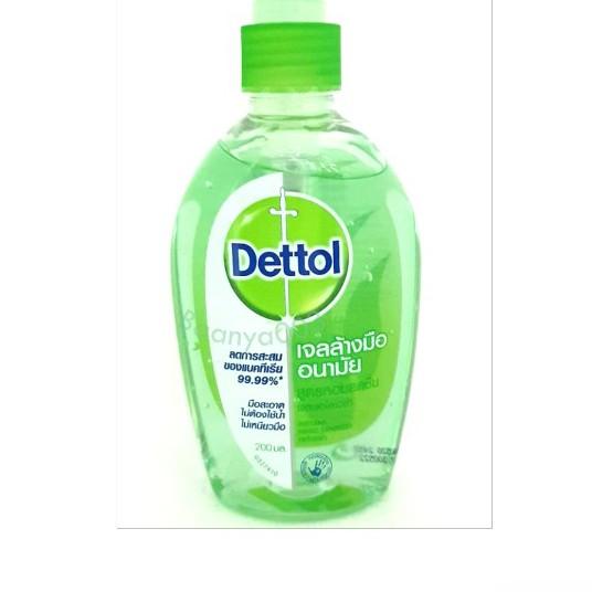 Dettol เจลล้างมือ 200 ml