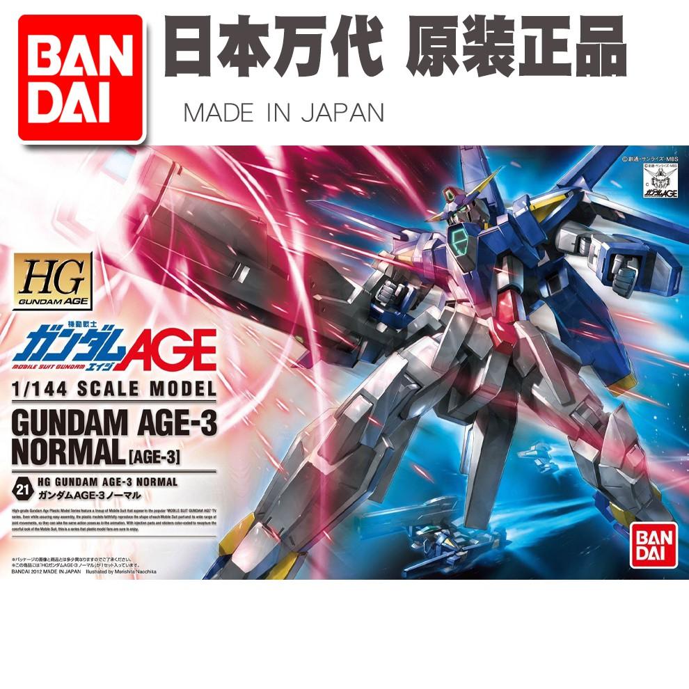 กันดั้ม โมเดล ของเล่น ของขวัญ ของสะสม งานอดิเรก หุ่นยนต์ Gundam AGE-3 Normal (HG) (Gundam Model Kits) HGAGE 1/144 Gundam Toys Gift Bandai Model Kits Gunpla Present Hobby Collectibles DIY Robot 万代机动战士高达模型玩具礼物Ready Stock