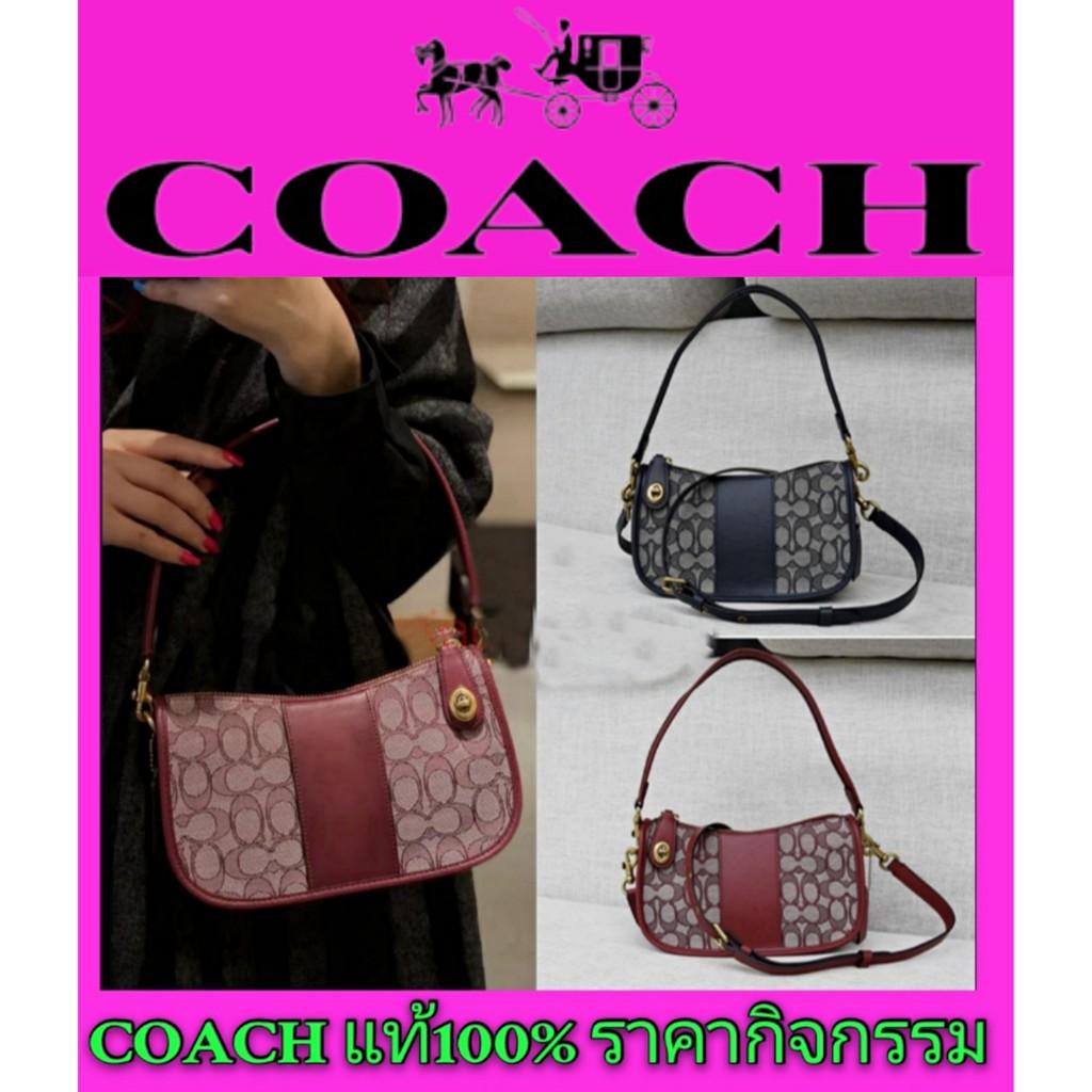 COACH ใหม่ C0638 กระเป๋าถือ Swinger กระเป๋าใต้วงแขนกระเป๋าผ้าแคนวาส / หนังแบบคลาสสิกกระเป๋าสะพายแนวทแยงกระเป๋าเป้สะพายหล