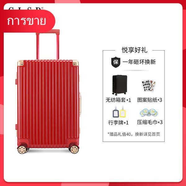 กล่องกดสินสอดเจ้าสาวจัดงานแต่งงานย้อนยุคสีแดงกระเป๋าเดินทางรถเข็นกระเป๋าเดินทางรหัส 24 นิ้วกล่องสีแดง
