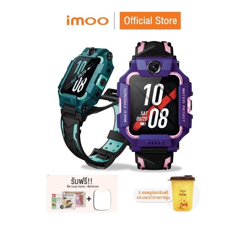 imoo Watch Phone Z6 นาฬิกาไอโม่ ระบุตำแหน่ง วิดีโอคอล กล้องหน้า-หลัง  4G ติดตามตัวเด็ก รับประกัน 1 ปี สินค้าของแท้100% 1