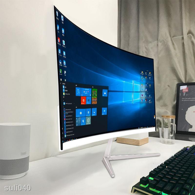 ✸[24/32 นิ้ว / 2K 144Hz] จอคอมพิวเตอร์ใหม่เอี่ยมจอแสดงผล 32 จอคอมพิวเตอร์ตั้งโต๊ะกินไก่ไม่ใช้