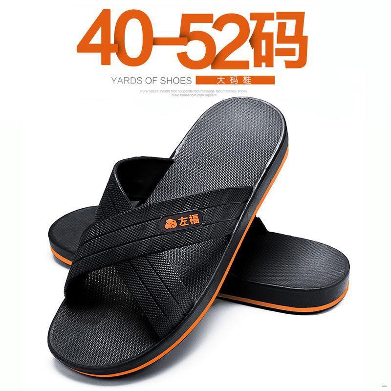 ยางยืดออกกําลังกาย✽ (รองเท้าแตะ) รองเท้าแตะชายขุนในช่วงฤดูร้อน 48 รองเท้าแตะ 47 home 49 plus size 50 indoor 46 ใหญ่พิเศ