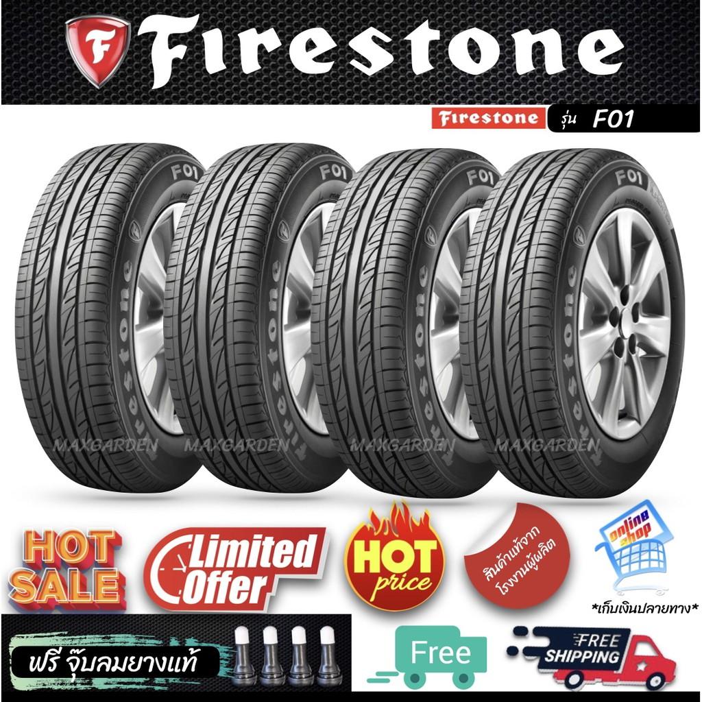 FIRESTONE 185/65 R14 รุ่น F01 ปี2021 (ขอบ14)(ยางใหม่)(มีบริการติดตั้งฟรี)<ส่งฟรี>