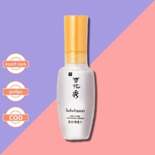 Review (YJ/พร้อมส่ง/ของแท้) Sulwhasoo First Care Activating Serum EX 8ml
