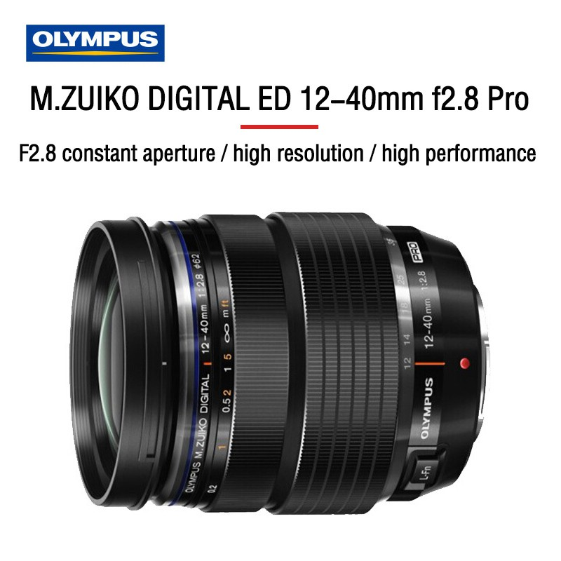 Olympus M.ZUIKO Digital ED 12-40 mm F 2.8 Pro