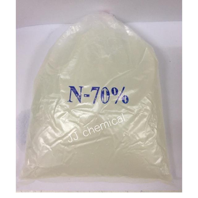 N70หัวเชื้อแชมพูทำน้ำยาล้างจาน1/กก