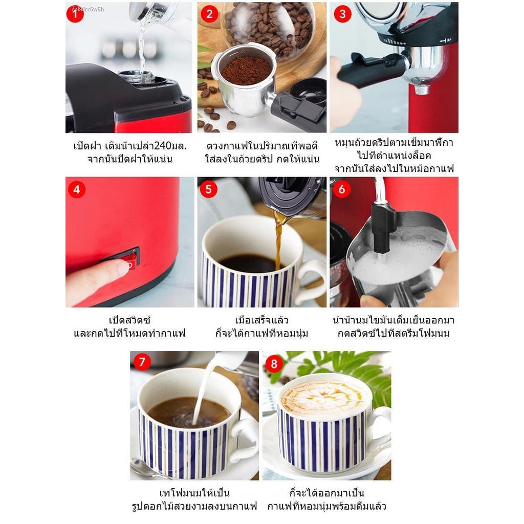 ◊❈เครื่องต้มกาแฟ เครื่องชงกาแฟ Coffee Maker เครื่องทำกาแฟ สีดำ beauti hous