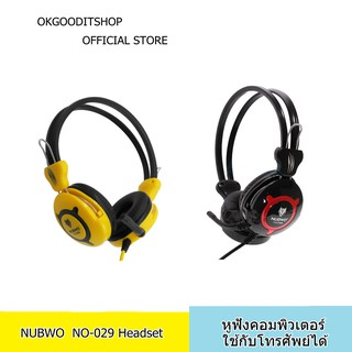 NUBWO หูฟัง รุ่น NO-029 Headset For Gaming And Media Deep Bass
