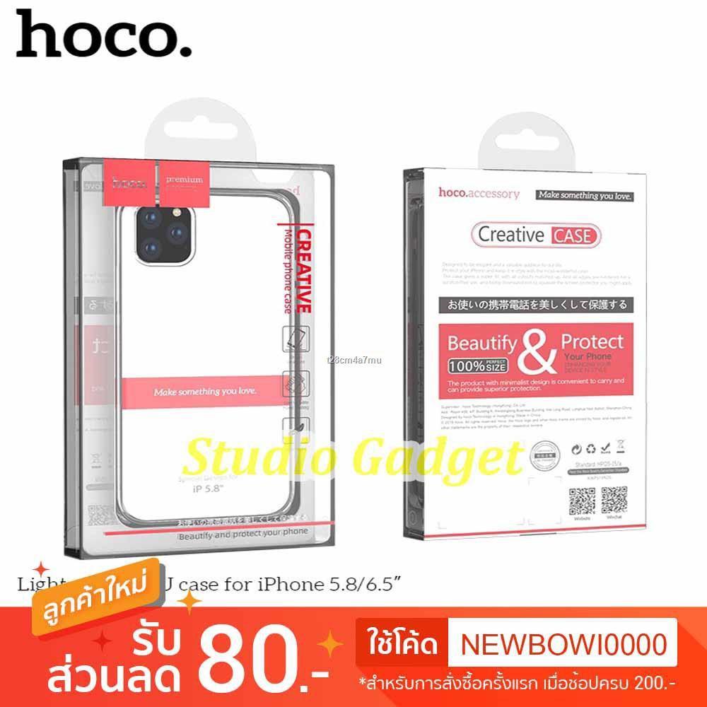 ถูกที่สุด☄Hoco Case เคสใสแท้ 💯 iPhone 11 Pro Max/ Ixs/Ixs MAX/X / 8 Plus 7 6s 6
