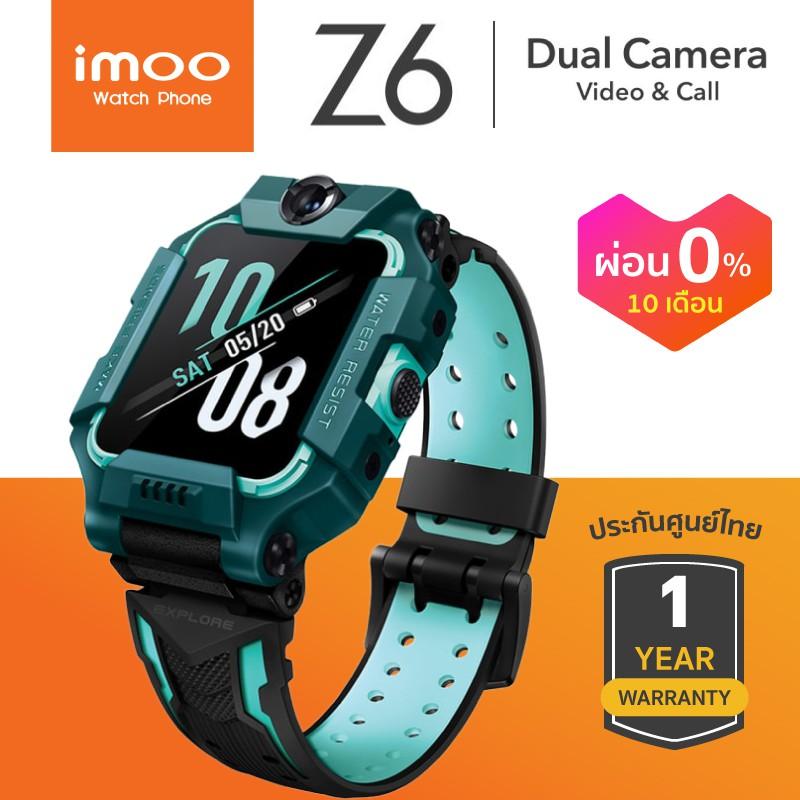 imoo Watch Phone Z6 นาฬิกาโทรศัพท์ 4G นาฬิกาเด็ก ไอโม่ ของแท้ ประกันศูนย์ไทย ผ่อน 0% สูงสุด 10 เดือน