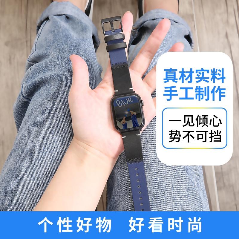 ゖめบังคับ iwatch6/SE สาย applewatch4/2/1หนังแอปเปิ้ลดูด้วยบุคลิกภาพกีฬาอินเทรนด์แบรนด์สายระบายอากาศ series5 44/42mm/40/38