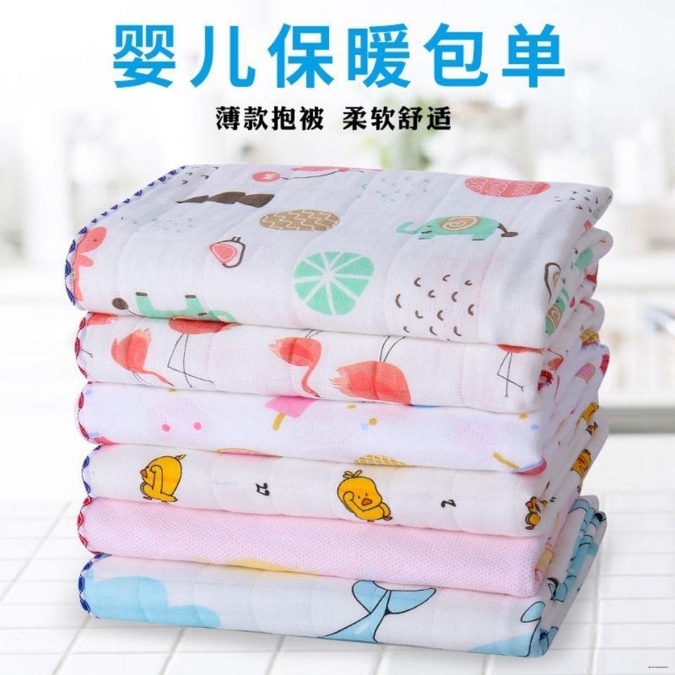ยางยืดออกกําลังกาย☢(ผลิตภัณฑ์สำหรับเด็ก)  ผ้านวมผ้าฝ้ายเด็กแรกเกิดเด็กฤดูใบไม้ผลิฤดูร้อนห่อ, ฤดูใบไม้ร่วง / ฤดูหนาวผ้าห