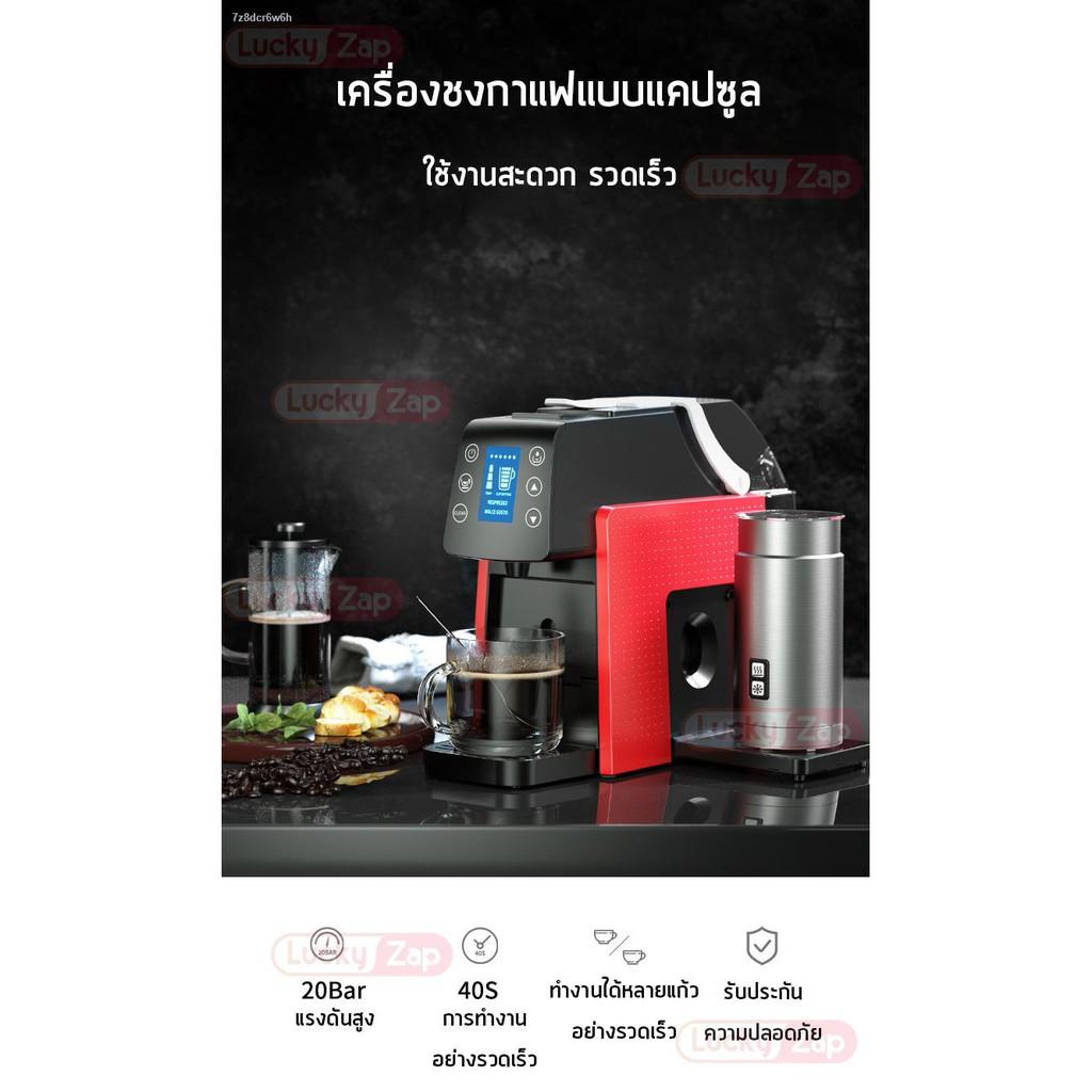 ∋✉✙เครื่องชงกาแฟ เครื่องชงกาแฟอัตโนมัติ เครื่องชงกาแฟแคปซูล เครื่องทำกาแฟ กาแฟ Nespresso 20 bar สำหรับใช้ในบ้านและสำนัก