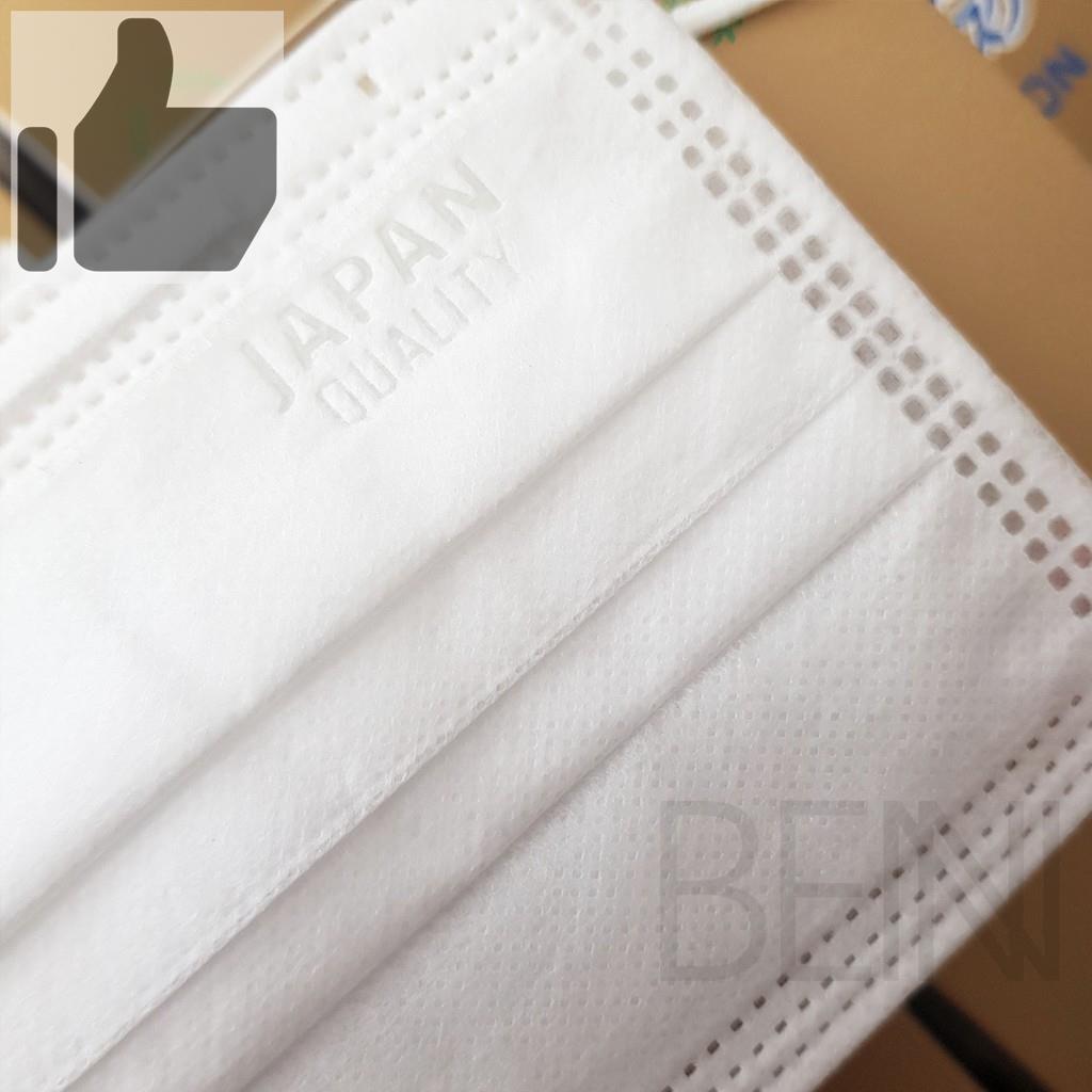 ✸✐✖พร้อมส่ง✅ Biken สีขาว/ดำ/ฟ้า ปั้มJAPAN QUALITY ทุกแผ่น หน้ากากอนามัยญี่ปุ่น 50 ชิ้น