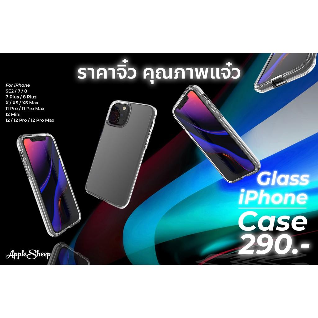 เคสใสสองชั้นสำหรับ iPhone ทุกรุ่น [Case iPhone] จาก AppleSheep พร้อมส่งทั่วไทย iskK