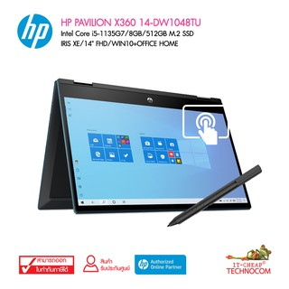 "HP PAVILION X360 14-DW1048TU Ci5-1135G7/8GB/512GB M.2 SSD/IRIS XE/14"" FHD/WIN10+OFFICE HOME"