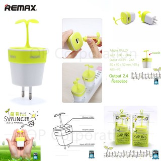 Review REMAX ADAPTER U27 2USB 2.4A  (GREEN)