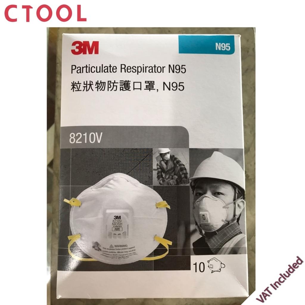 หน้ากากกันฝุ่น N95 รุ่น 8210V มีวาล์วคาดหัว 3M ยกกล่อง 10 ชิ้น ของแท้ - Authentic Particulate Respirator N95 8210V 3M...