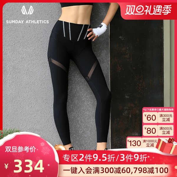 กางเกงโยคะขายาว กางเกงเลกกิ้ง กางเกงออกกำลังกายผู้หญิง ทรงสวย ผ้านิ่มใส่สบาย สumday กางเกงออกกำลังกายยางยืดเอวสูงยกสะโพก