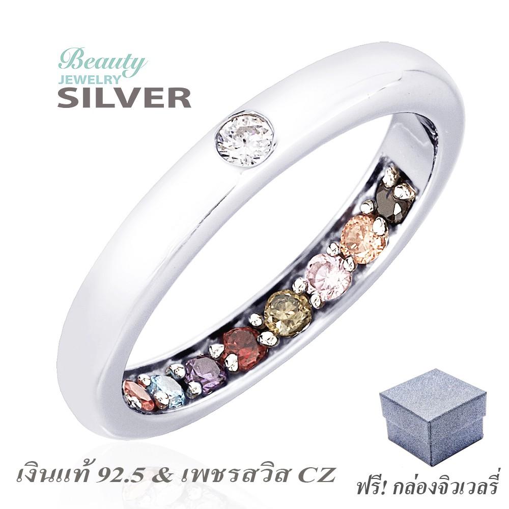 Beauty Jewelry แหวนสิริมงคล แหวนพูนทรัพย์พลอยนพเก้า เสริมดวง เงินแท้ 925 ประดับเพชร CZ รุ่น RS2266-RR เคลือบทองคำขาว
