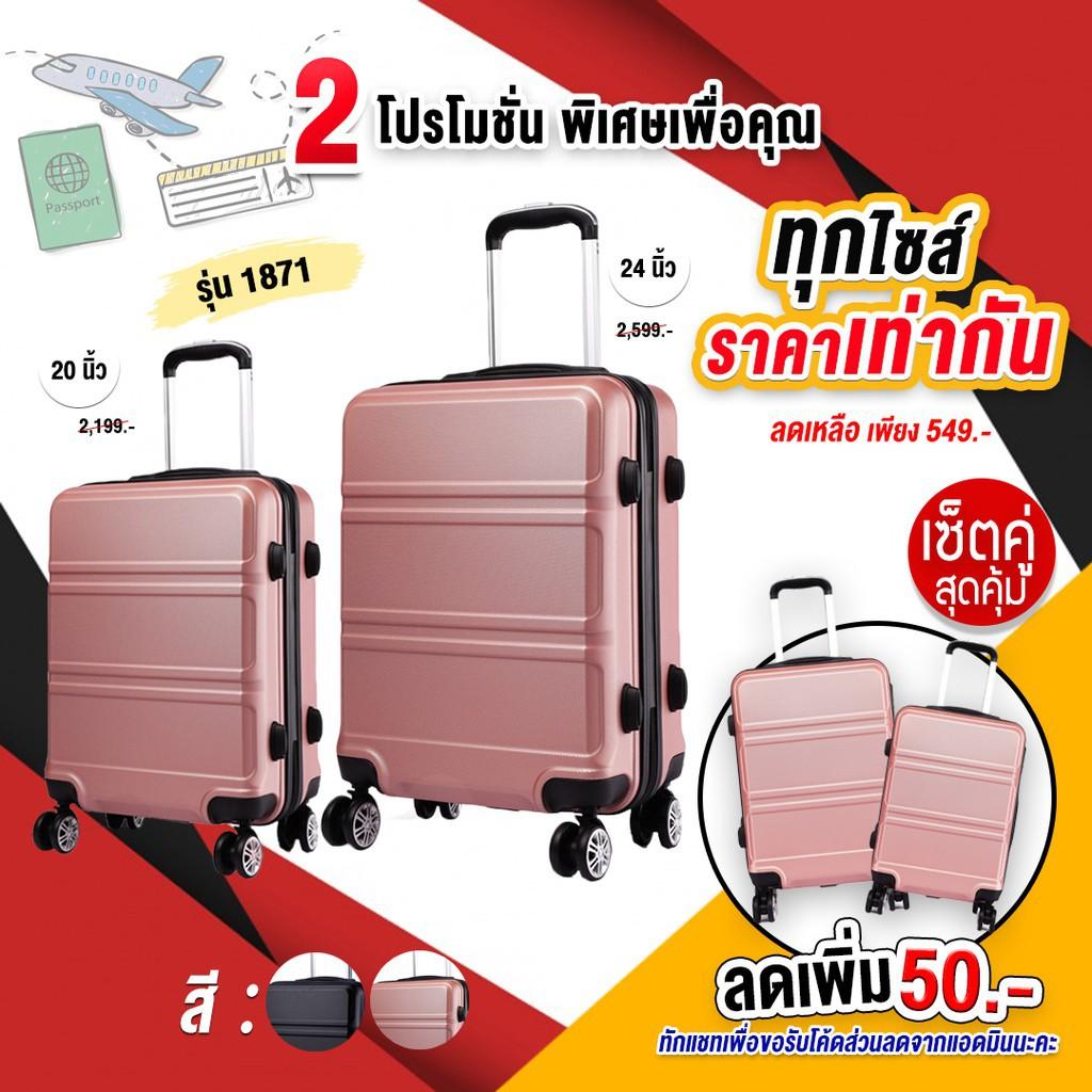 กระเป๋าเดินทาง กระเป๋าเดินทาง 20 นิ้ว กระเป๋าเดินทางและกระเป๋าเดินทาง การเดินทาง กระเป๋าเดินทาง ขนาด 20/24/28 นิ้ว bags