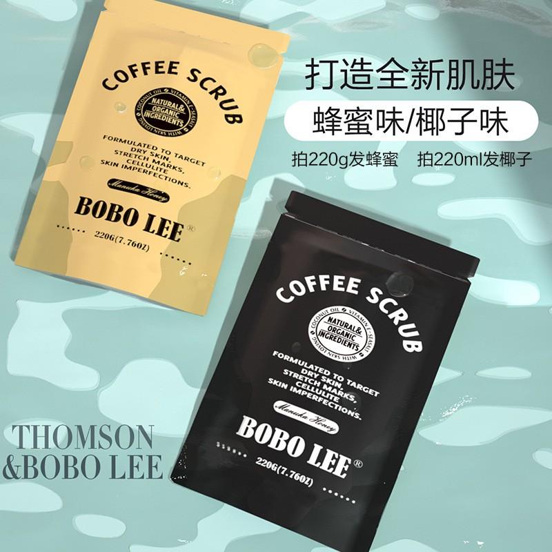 Thomson Coconut Coffee สครับทําความสะอาดผิวกาย