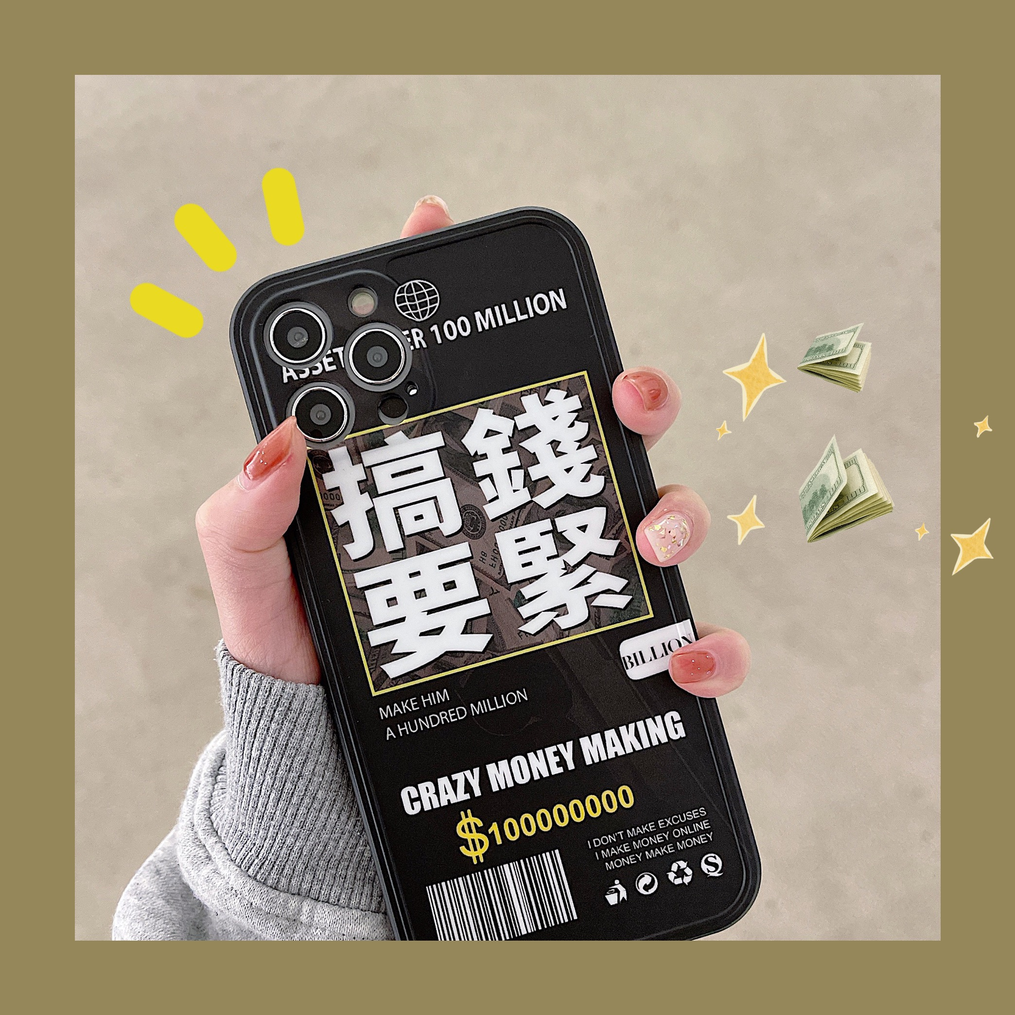 เคสไอโฟน Apple เคสโทรศัพท์ 搞钱อักษรจีนสำหรับ1212promaxบุคลิกภาพiphone11X8plus ใหม่