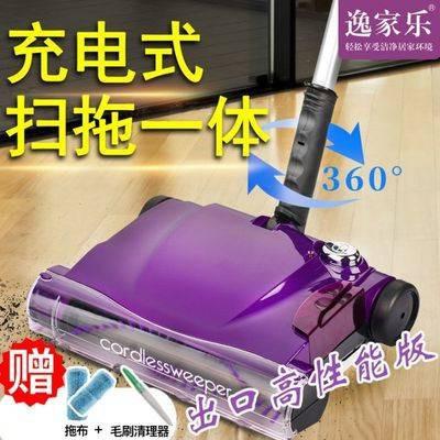 หุ่นยนต์ดูดฝุ่น พร้อมส่ง หุ่นยนต์ทำความสะอาด ☜[ส่งออกเยอรมัน] หุ่นยนต์กวาดอัจฉริยะด้วยมือผลักดันอัตโนมัติเช็ดชาร์จเ