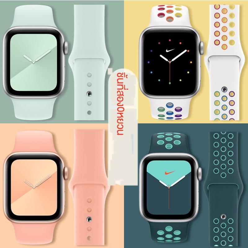【Apple Watch Strap】[รายการที่สอง 0 หยวน] Applewatch รุ่นที่ 6 สายนาฬิกา Apple se สายรัดข้อมือซิลิโคนระบายอากาศได้ iwa