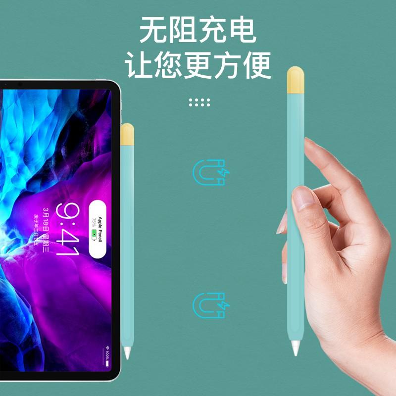 แอปเปิ้ล applepencil ปากการุ่นที่สอง ipencil แขนป้องกันชุด iPadpencil ปากกา pencil2 capacitive ปากกาปากกาอุปกรณ์เสริมซิล