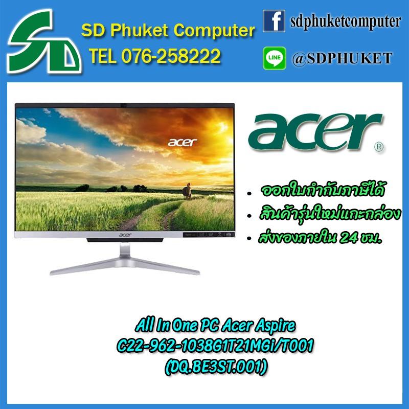 Acer คอมพิวเตอร์ Computer All in one PC   Aspire C22-962-1038G1T21MGi/T001 (DQ.BE3ST.001) คอมประกอบ COM all in one DQ.BE