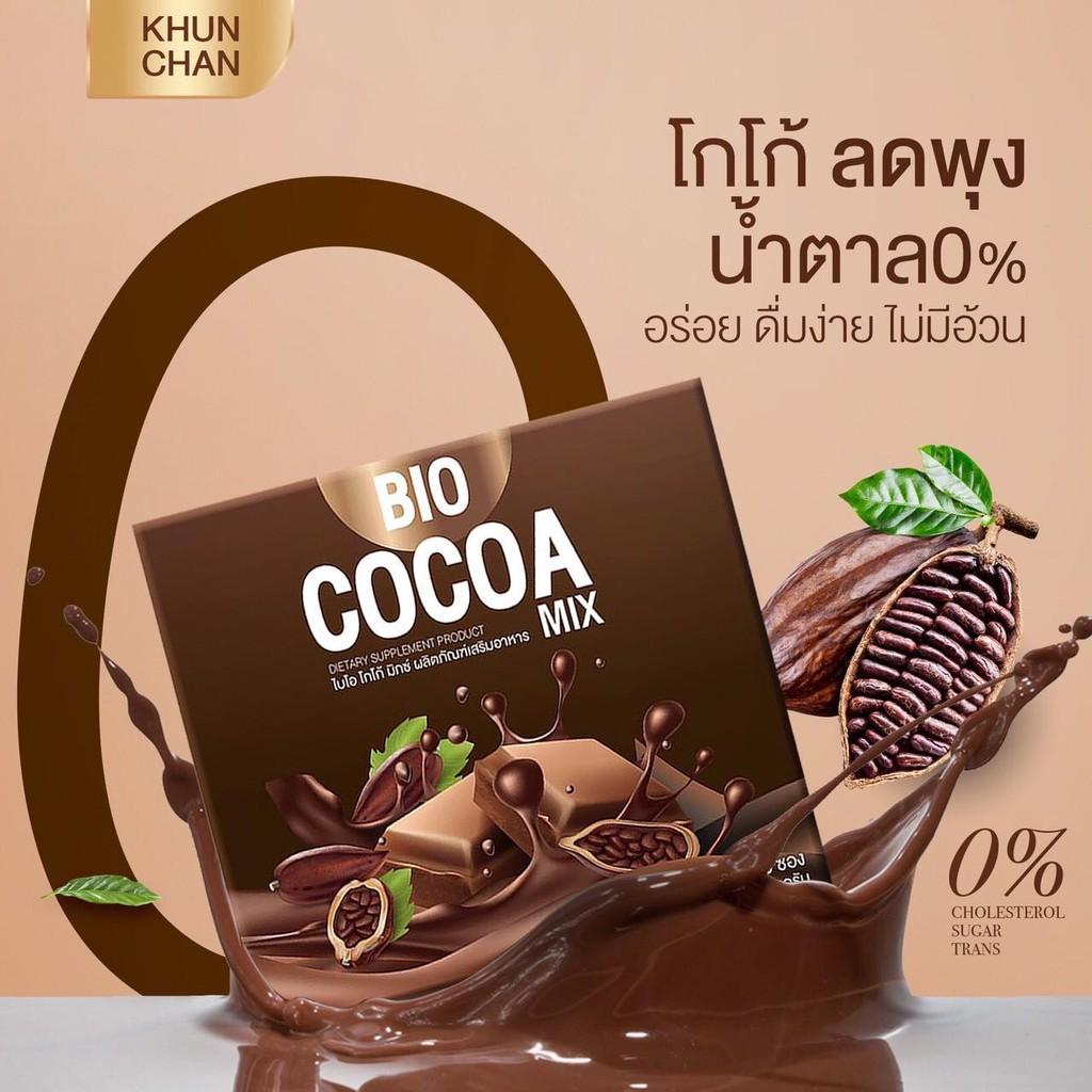 ไบโอโกโก้ Bio cocoa โกโก้ผอม คุณจันทร์