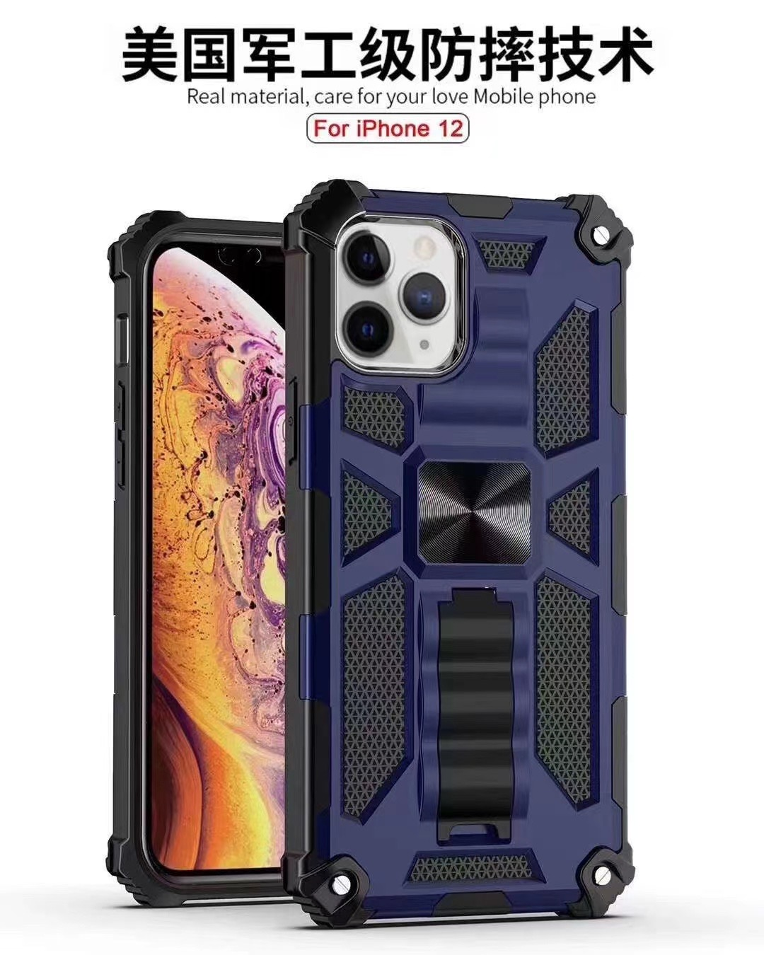 เคสโทรศัพท์มือถือแบบสองชั้นสําหรับ Iphone 12 Pro Max Xr Xs Max Iphone 6 6s 7 8 Plus Se 2020