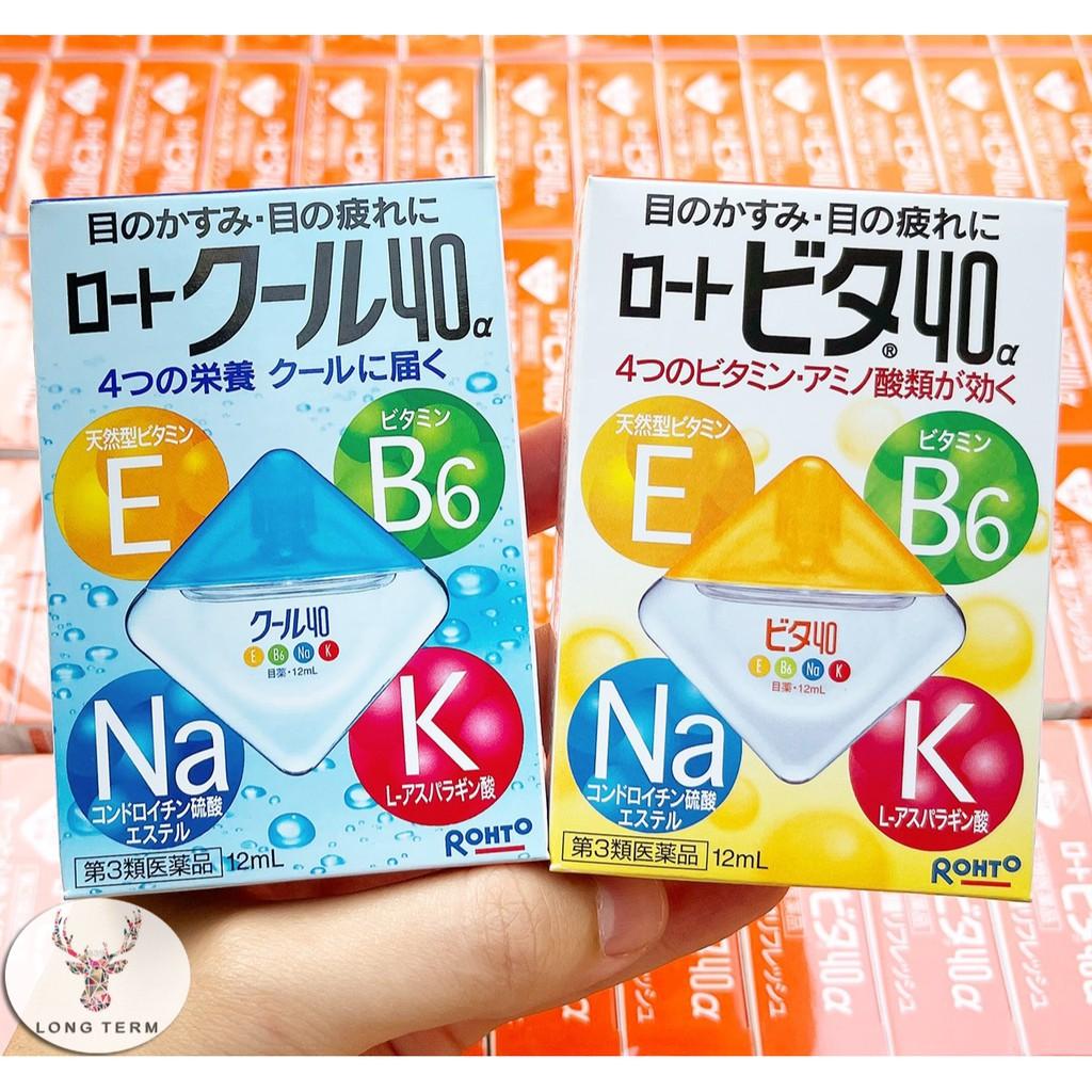 [พร้อมส่งทันที] น้ำตาเทียมญี่ปุ่น Rohto Vita40 & Rohto Cool40.