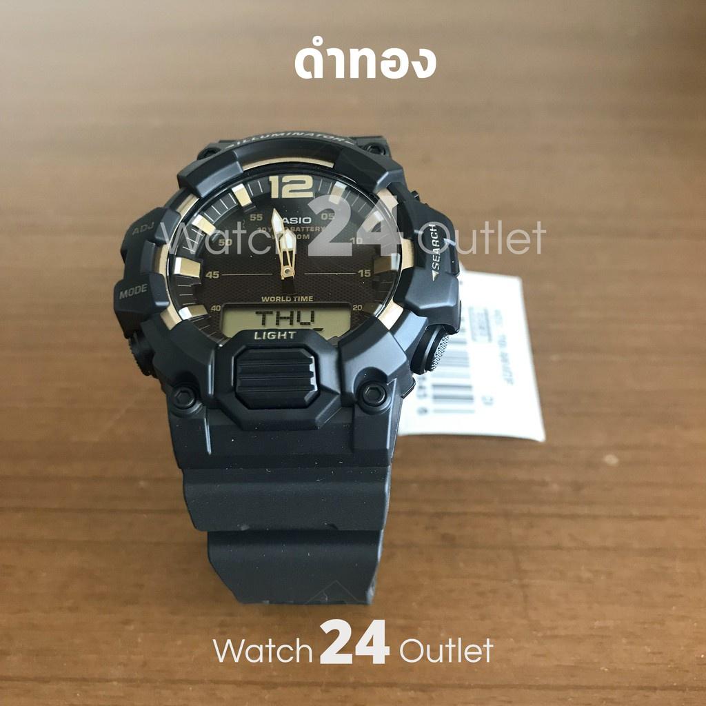 ☜❂CASIO นาฬิกาผู้ชาย ทรง G-SHOCK รุ่น HDC-700 HDC700 สีดำ เขียว ทอง สายยาง พร้อมกล่อง