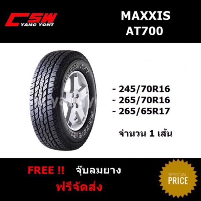 MAXXIS AT700 ปี20 245/70R16,265/70R16,265/65R17 (1เส้น)