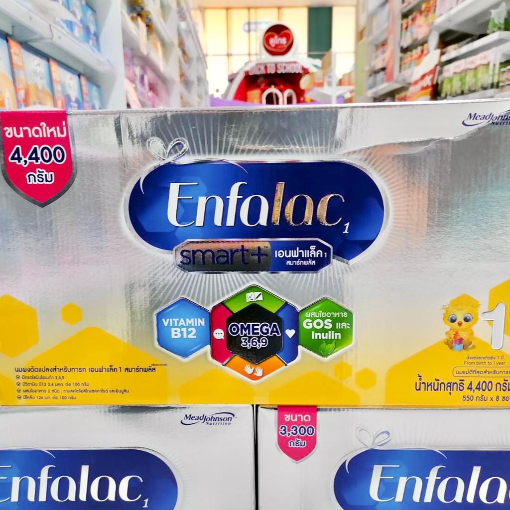 Enfalac smart+ สูตร 1 4400 กรัม